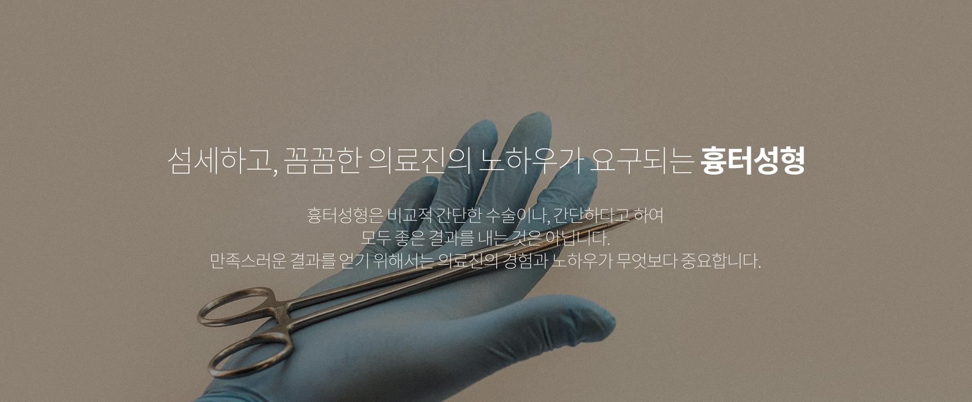 흉터여드름 01