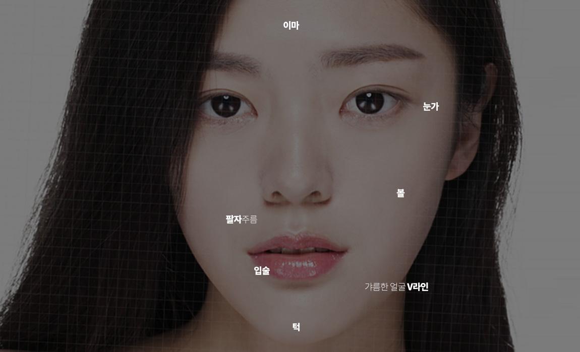 face주사 03