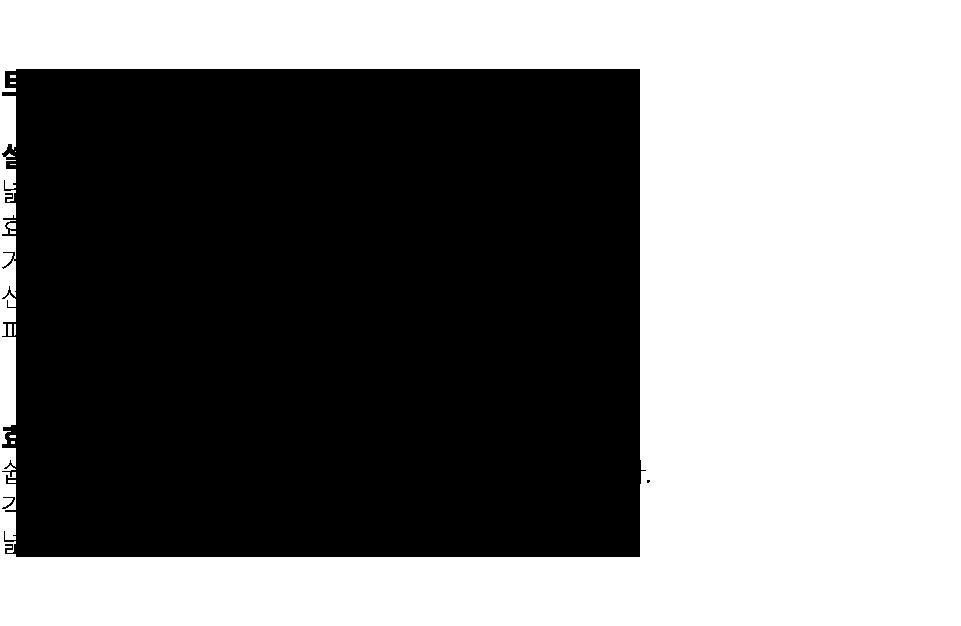 피부프로그램 03