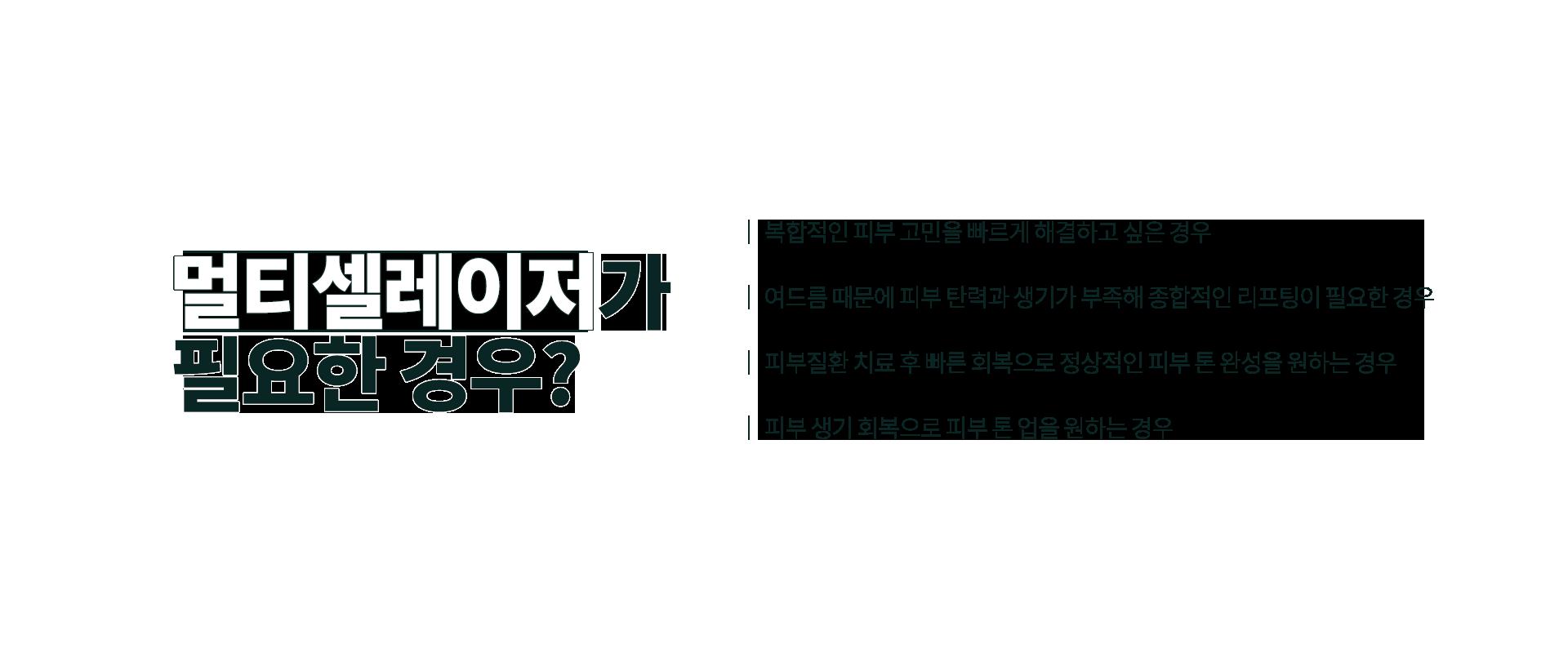 흉터여드름 05