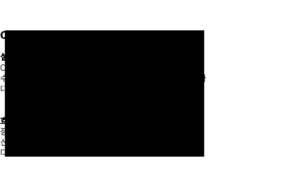 피부프로그램 07